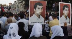 العفو الدولية تطالب بسحب ترشيح ساو لقيادة الشرطة