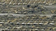 الصين: ارتفاع عدد قتلى انفجاري تيانجين إلى 112