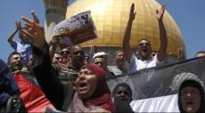 اليوم: تظاهرة غضب وإسناد للأسير علان أمام برزيلاي