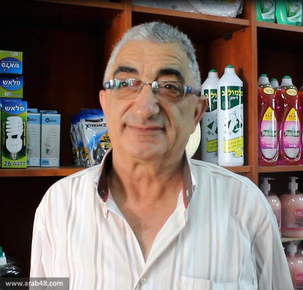 النضال من أجل الأسير علان في عيون أهالي الناصرة