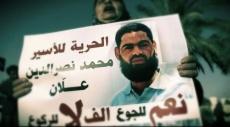 محامو الأسير علان يرفضون إبعاده مقابل الإفراج عنه