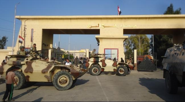 مصر تفتح معبر رفح في الاتجاهين 4 أيام