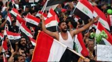 العراق: احتجاجات مطلبية تحولت صراعًا داخل بيت السلطة
