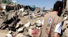 اليمن: الصليب الأحمر يدعو أطراف النزاع لإخلاء جثث بسرعة