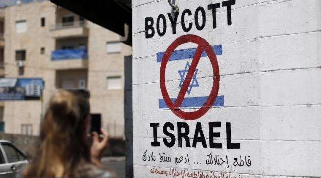 """""""أمان"""" تتجسس على عشرات منظمات مقاطعة إسرائيل"""