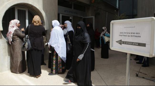 السلطات الإسرائيلية تشدد إجراءات منع تعدد الزوجات