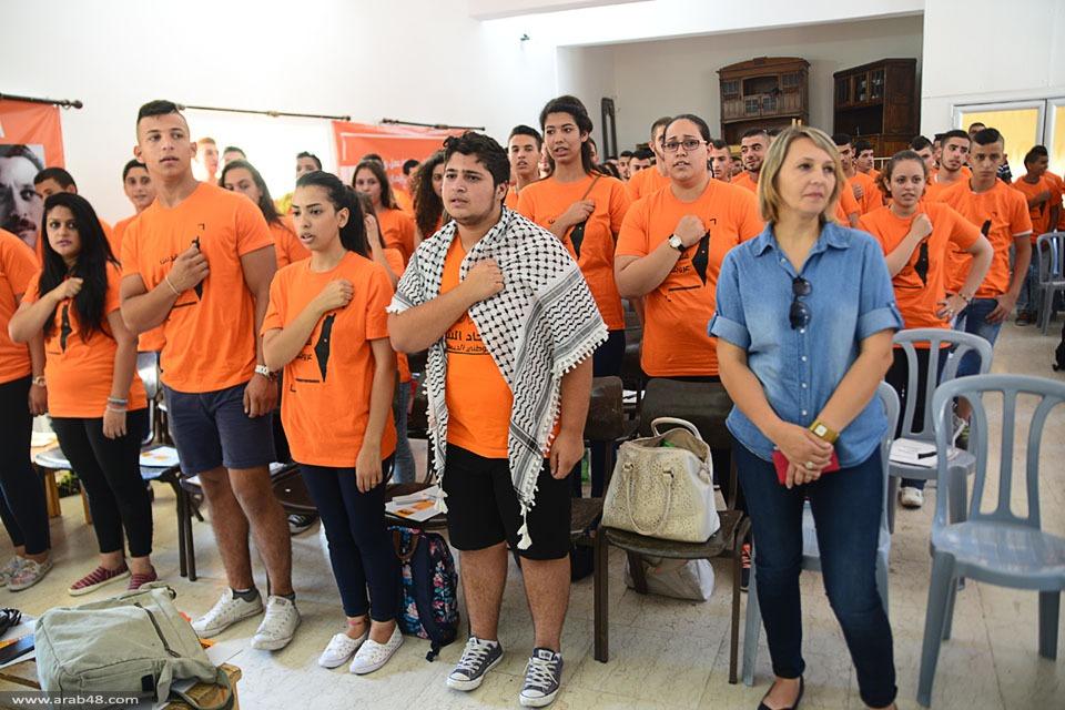 اتحاد الشباب الوطني يفتتح معسكره السنوي