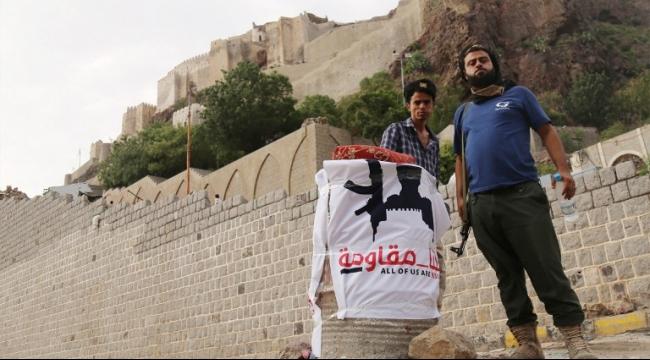 اليمن: المقاومة الشعبية تتصدّى لهجوم الحوثيين على محافظة إب