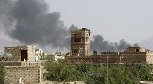 اليمن: مقتل 17 مدرسا وطفلا في غارة للتحالف