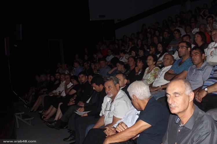 حيفا: الذكرى السنوية الأولى لرحيل سميح القاسم