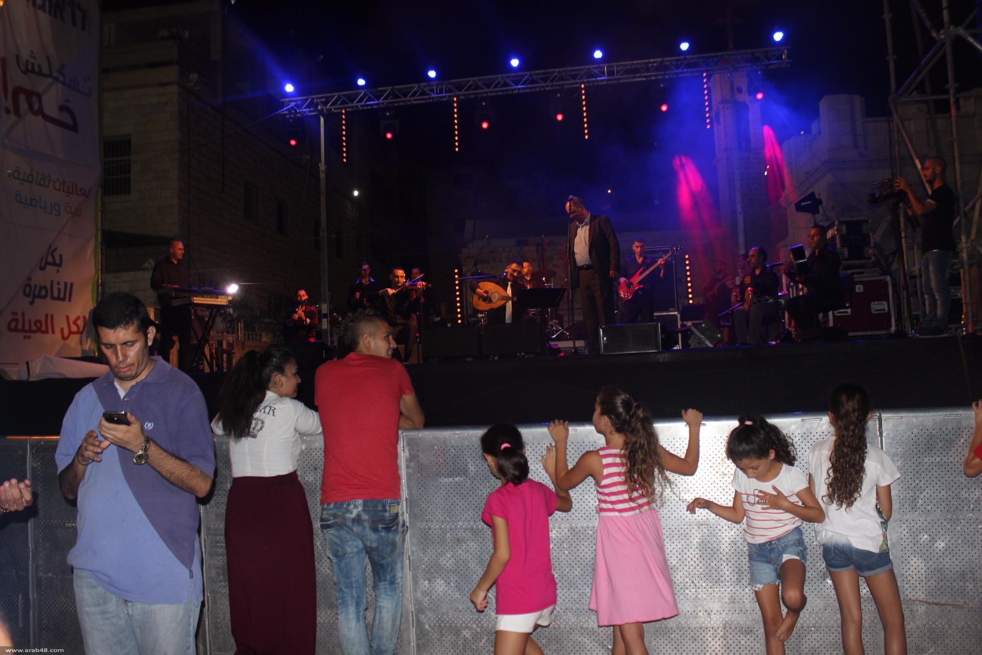 الناصرة: اختتام يوم حافل بالنشاطات الفنية والثقافية