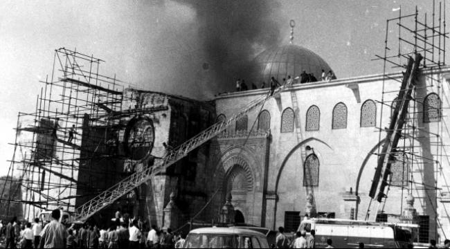 بعد 46 عامًا على إحراق المسجد الأقصى: حفريات مستمرة واعتداءت متكرّرة