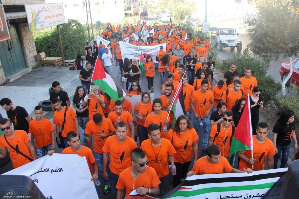 شبيبة التجمع تزور مخيم الدهيشة وتنظم مسيرة حاشدة