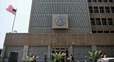 السفارة الأميركية تحذر مواطنيها من التوجّه إلى الجولان