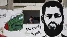 محمّد علّان إرادةٌ وصمود/إحسان أبو غوش