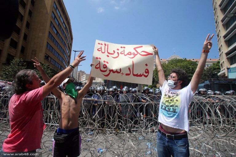 لبنان: أكثر من 20 مصابًا وتصميم على إسقاط النظام