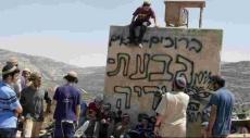إبعاد 7 مستوطنين متطرفين عن الضفة الغربية والقدس