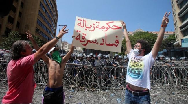 الاحتجاجات على النفايات السياسية تستمر... وسلام يهدّد بالاستقالة