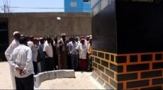الصومال: جدل حول بناء مجسم للكعبة للتحضير عمليًا للحج