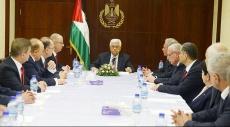 القضاء الأميركي يأمر السلطة الفلسطينية بإيداع كفالة مالية