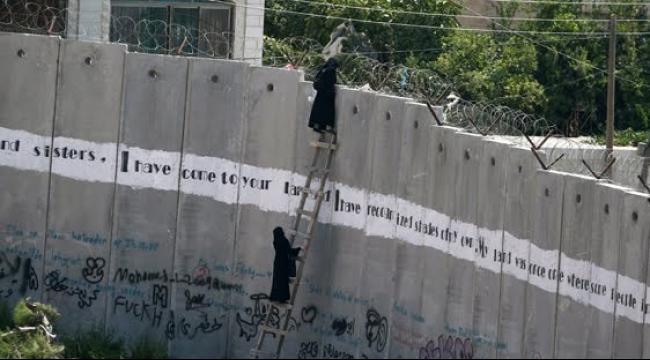"""""""مسلك"""": الفصل بين غزة والضفة خرق للقانون الدولي"""