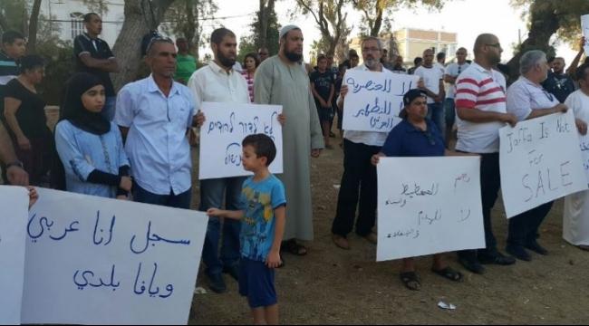 يافا: العشرات يتظاهرون ضد التهويد