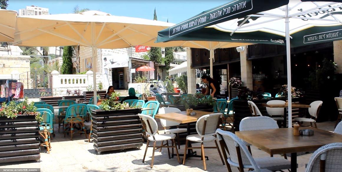 """الناصرة: حياة """"بترد الروح"""" في ساحة العين"""