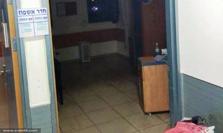 يركا: إصابة شخصين جراء حريق في بيت المسن