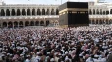 السعودية تحذر من ترديد شعارات تعكر صفو الحج
