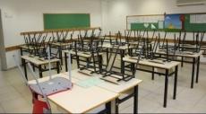 هل تعلن اللجنة القطرية إضرابا في المدارس العربية؟
