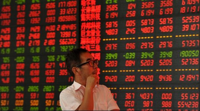 الأسهم الصينية تستهل تعاملاتها بارتفاع بعد خفض البنك المركزي سعر الفائدة