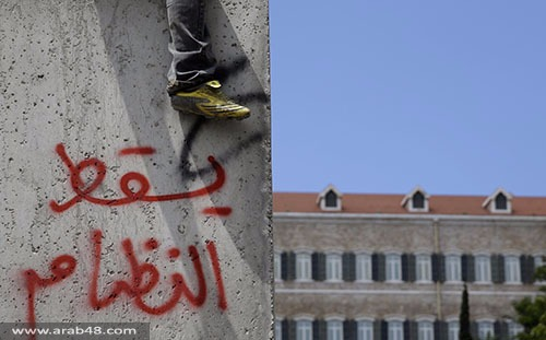 """بيروت: وزراء يقاطعون جلسة """"النفايات"""" الحكومية"""