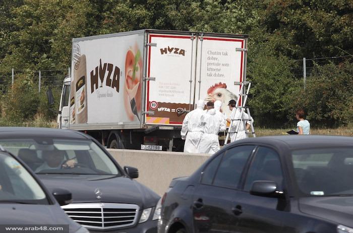 العثور على 50 جثة للاجئين داخل شاحنة في النمسا