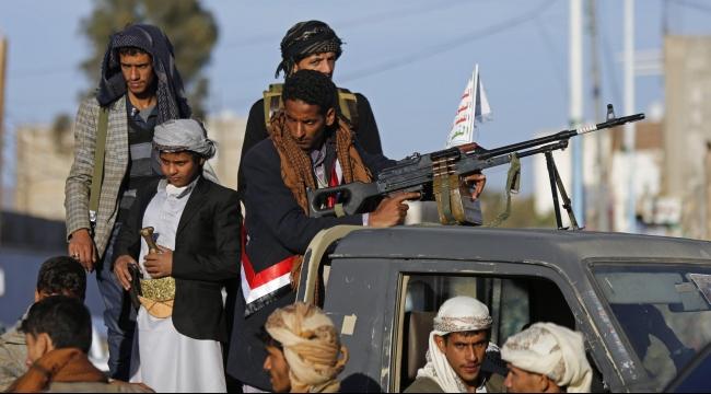 حوثيون يفجرون منزل قيادي في المقاومة اليمنية في إب