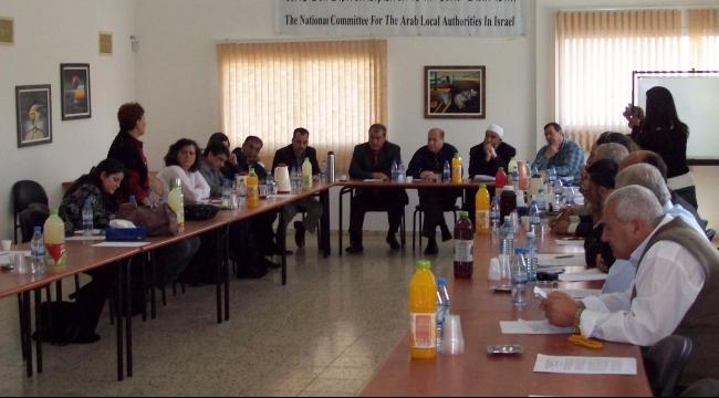 لجنة الانتخابات لرئاسة المتابعة تؤجل جلسة المجلس المركزي