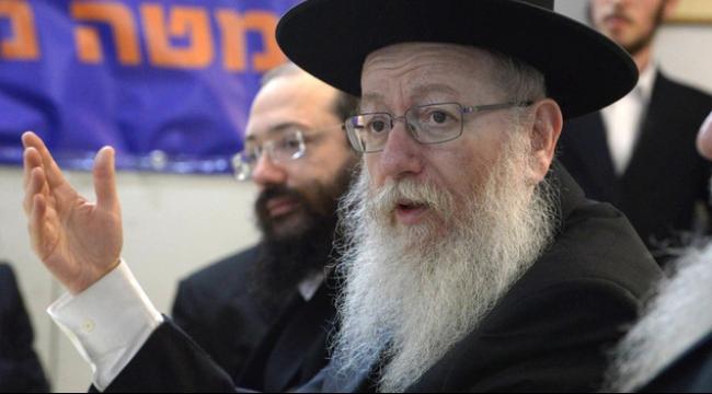 """حركة """"أغودات يسرائيل"""" تصادق على تولي ليتسمان منصب وزير"""