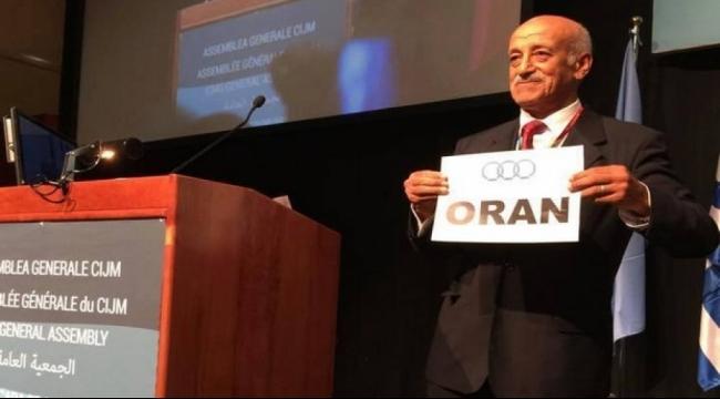 وهران تفوز بحق استضافة دورة ألعاب البحر المتوسط 2021