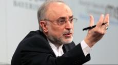 محادثات إيرانية- صينية لبناء محطّات نووية لتوليد الطاقة