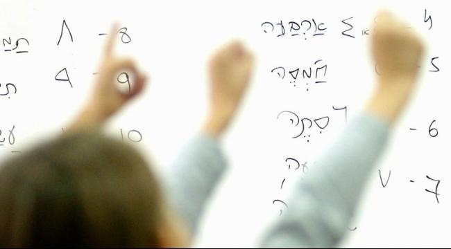 المدارس اليهودية: تعليم اللغة العربية لتجنيد الطلاب لسلاح الاستخبارات