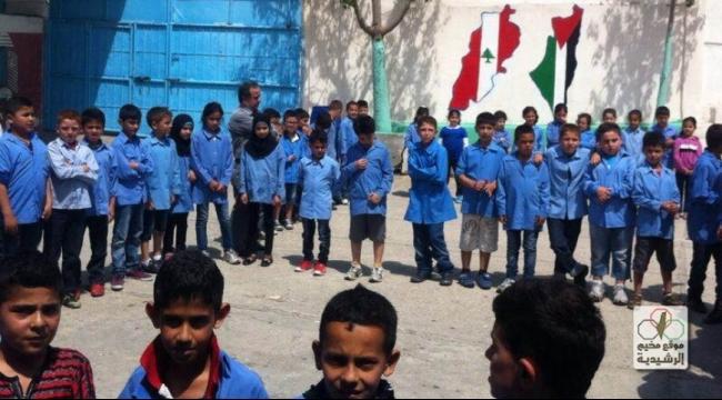 الأونروا: مدارسنا تفتح أبوابها بفضل تعهد بتبرع كويتي