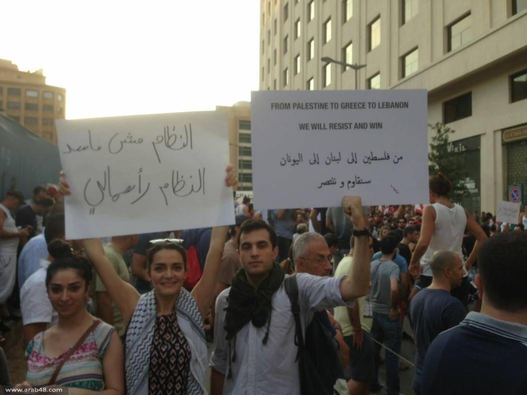 """""""طلعت ريحتكم"""" يمنح الحكومة اللبنانية مهلة 72 ساعة وإلّا سيصعّد"""