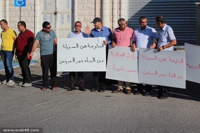 أم الفحم: تظاهرة احتجاجية على قرار هدم بيت عبد الغني