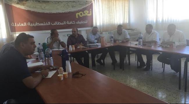 لجنة الانتخابات لرئاسة المتابعة تقرر انتظار المشاورات القانونية