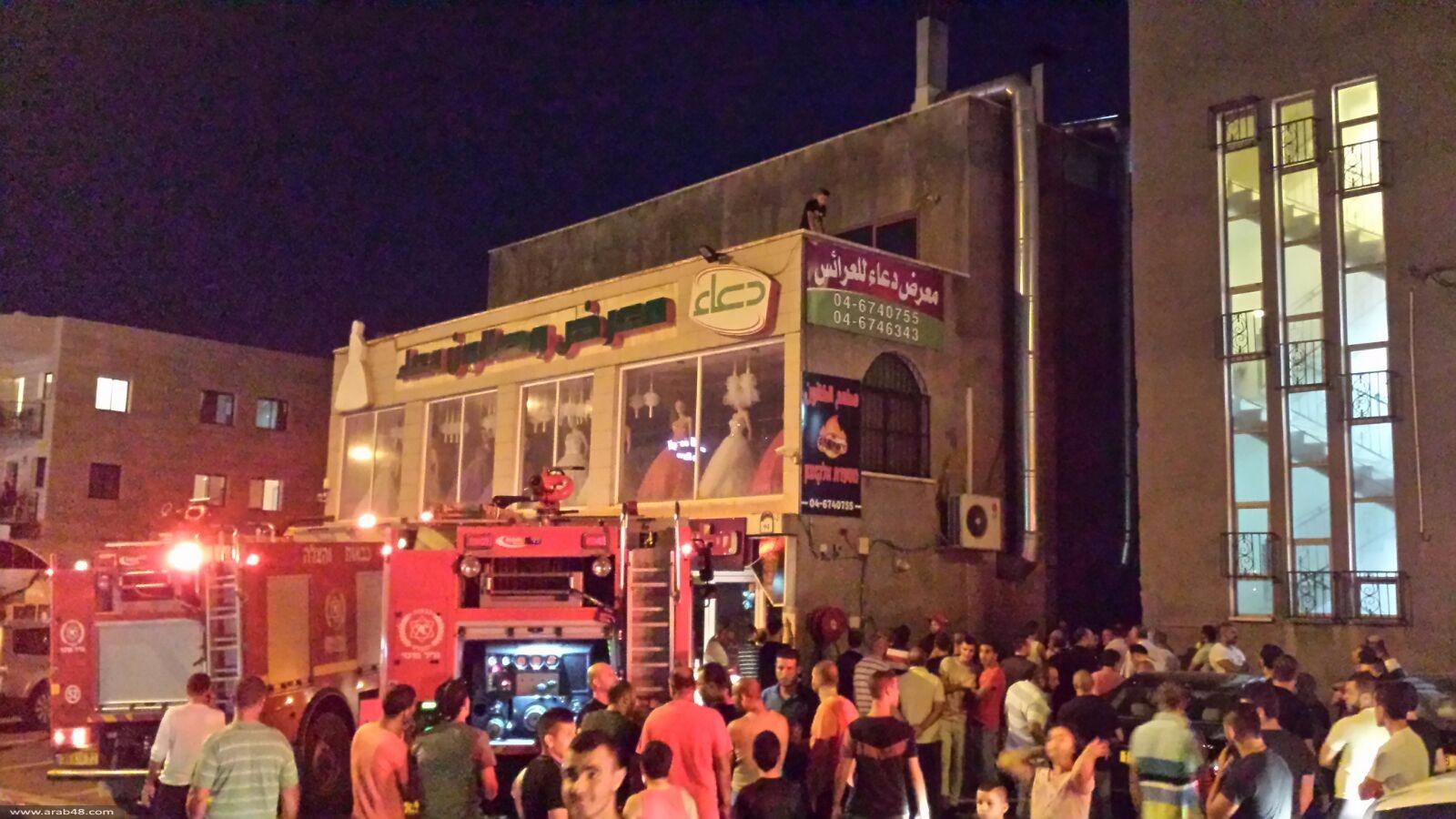 حريق في أبو سنان واحتراق شقة في سخنين