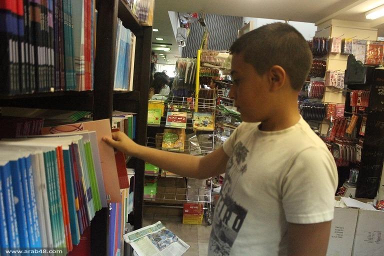 الكتب المدرسية.. سوق تجاري مشرع الأبواب!