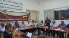بالإجماع: القطرية تعلق الإضراب وانتظام الدراسة غدا