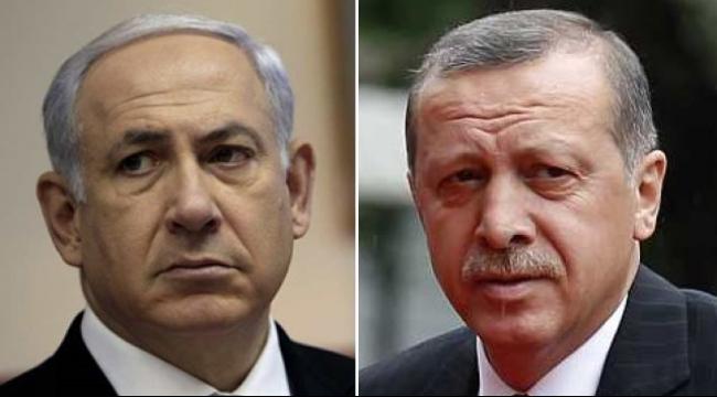 وفد تركي رسمي يزور إسرائيل اليوم للمرة الأولى منذ 2010