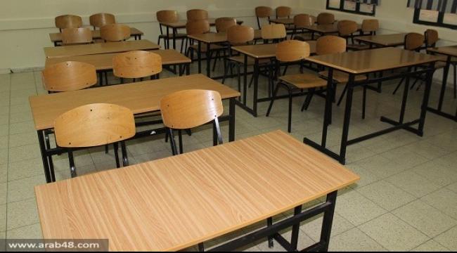 منظمة المعلمين في المدارس فوق الابتدائية تهدد بالإضراب