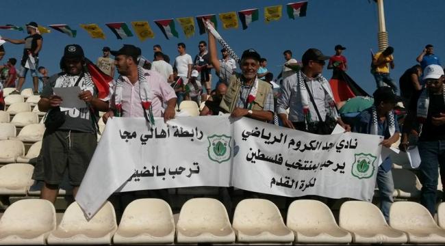 استعدادات المونديال: فلسطين ولبنان تتعادلان