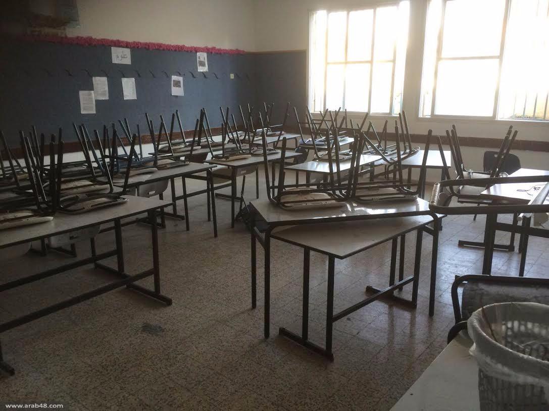 حيفا: إضراب في ابتدائية الحوار